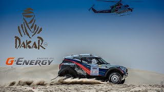 DAKAR RALLY G-ENERGY_RUS
