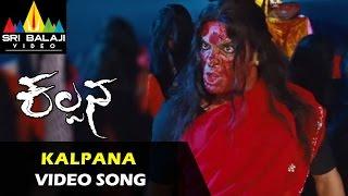 Kalpana Movie Kalpana Video Song || Upendra, Saikumar, Lakshmi Rai
