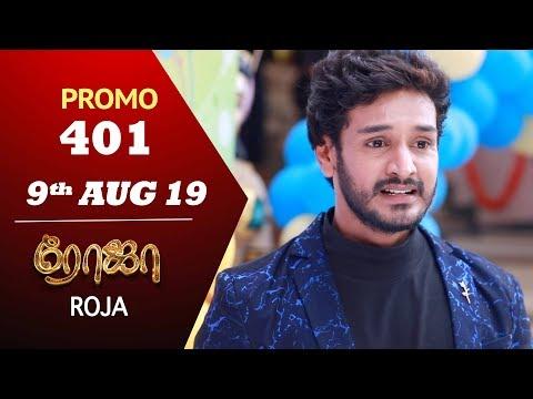 Roja Promo 10-08-2019 Sun Tv Serial Online