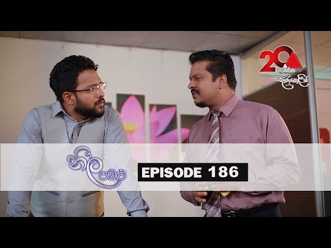 Neela Pabalu | Episode 186 | 25th January 2019 | Sirasa TV