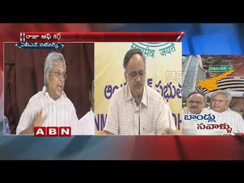 AP Planning Board VC Kutumba Rao Counter To Undavalli Arun Kumar Over Allegations On AP Govt