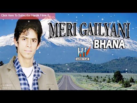 Meri Gailyani Bhana Brand new garhwali DJ Song 2015   Sanjay Bhandari   Amit sagar   Hardik Films