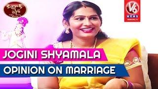 jogini-shyamala-opinion-on-marriage-kirrak-show-v6-news