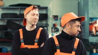 Электромобиль на СТО — На троих — 33 серия