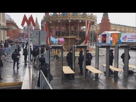 5 ноября Москва 5/11/17 LIVE (Манежка)