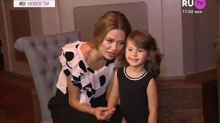 Виктория Боня впервые вывела дочь в свет