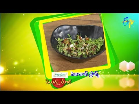 Szechwan Prawns | Telugu Ruchi | 26th September 2018 | ETV  Telugu