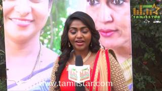 Shalu At Kekran Mekran Movie Audio Launch
