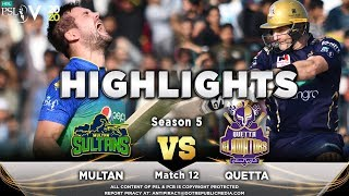 Multan Sultans vs Quetta Gladiators | Full Match Highlights | Match 12 | 29 Feb | HBL PSL 2020