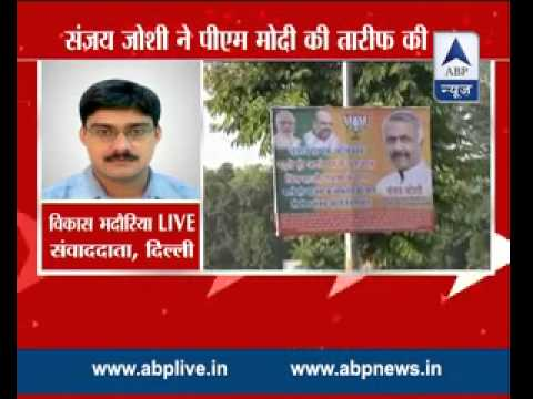 Sanjay Joshi praises Prime Minister Narendra Modi