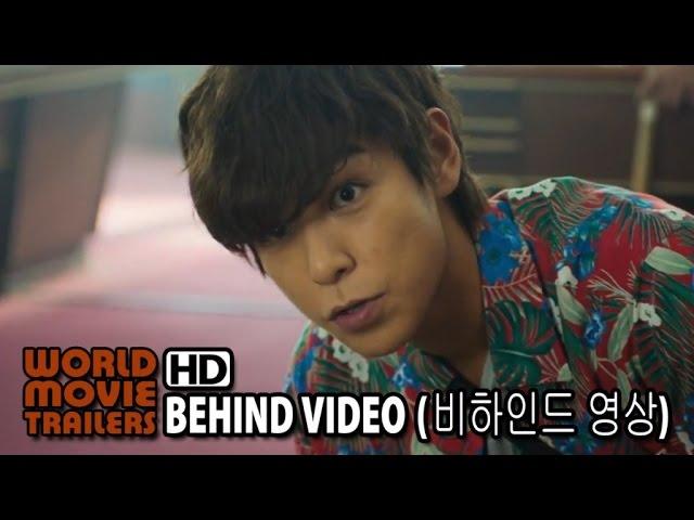 타짜 : 신의 손 (Tazza : The High Rollers 2, 2014) 최승현 캐스팅 비하인드 영상 (Casting Behind Video)