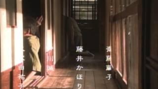 呪怨(ビデオオリジナル版)