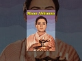 Maan Abhiman Hindi Movie