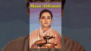 Maan Abhiman Hindi Movie