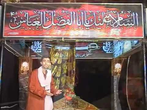 Abbas (as) Tere Dar Sa Duniya May Dar Kaha video