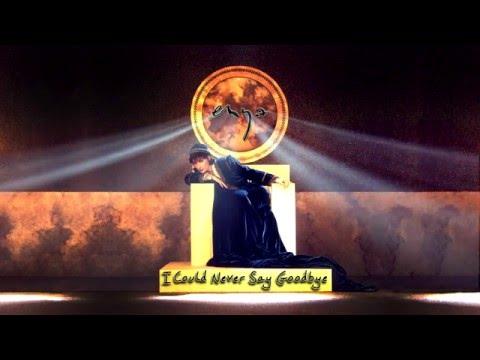 ENYA - I Could Never Say Goodbye (Album: DARK SKY ISLAND)