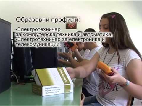 """Упи�и во С�едно �п��ин�ко С����но У�или��е ��линден"""" во �п��ина �линден www.sosuilinden.edu.mk."""