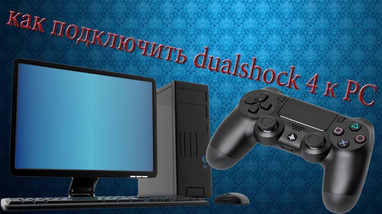 Project CARS первый взгляд. Dualshock 3 Vs. Dualshock 4 Comparison.