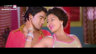 Download Hardiya Chhapa E Rajau - BHOJPURI HOT SONG | Vishal Singh, Tanu shree 3Gp Mp4