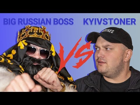Узнать за 10 секунд | BIG RUSSIAN BOSS против KYIVSTONER