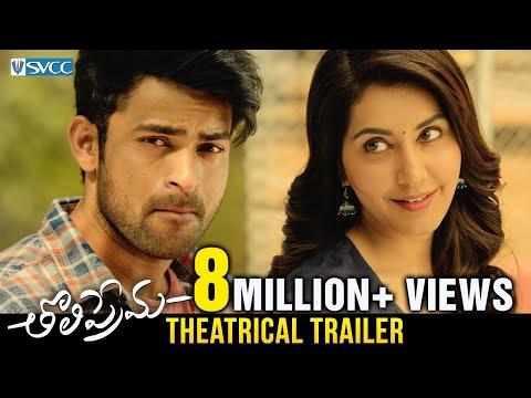 Tholi Prema Theatrical Trailer | Varun Tej | Raashi Khanna | Thaman S | Venky Atluri | #TholiPrema thumbnail
