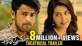 Tholi Prema Theatrical Trailer | Varun Tej | Raashi Khanna | Thaman S | Venky Atluri | #TholiPrema