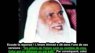 ابن عثيمين رحمه الله تارك الصلاه تكاسل وتهاون كافر.mp4