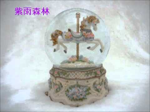 Magical Musical Merry go Round Merry go Round Horse Snow