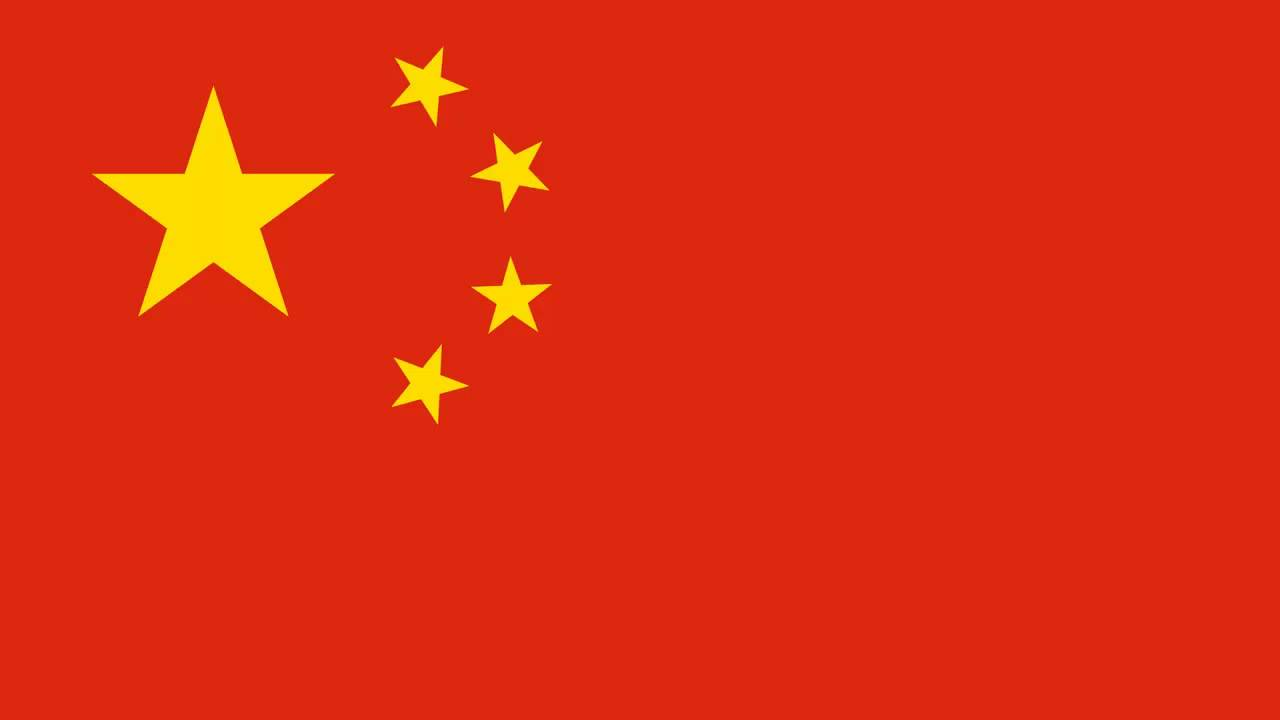 Himno China - Bandera e Himno Oficial - YouTube