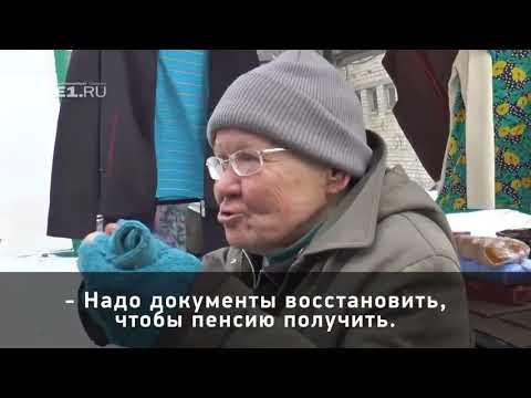 В киоске на Птицефабрике живёт пенсионерка, которая 20 лет числится мёртвой субтитры