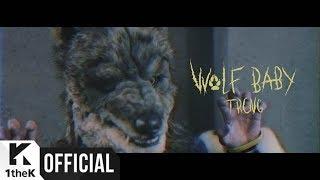 Download Lagu [MV] TRCNG _ WOLF BABY Gratis STAFABAND