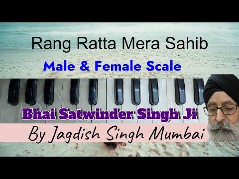 Learn Shabad Kirtan(M & FM Scale)---RANG RATTA MERA SAHIB (Bhai Satwinder Singh ji)-