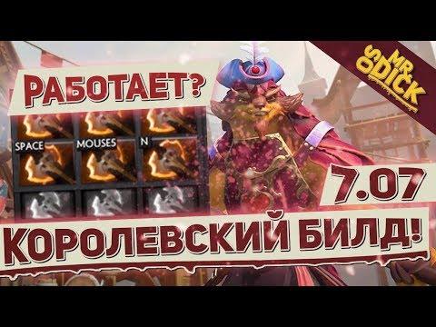 ПАНГОЛЬЕР И 9 BATTLEFURY! РАБОТАЮТ?! | PANGOLIER DOTA 2