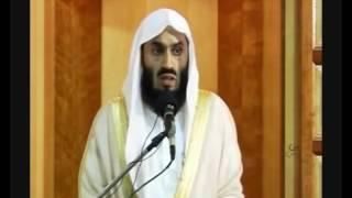 Zakah (Charity) _ A Fundamental Pillar Of Islam _ Part 4 _ Mufti Menk
