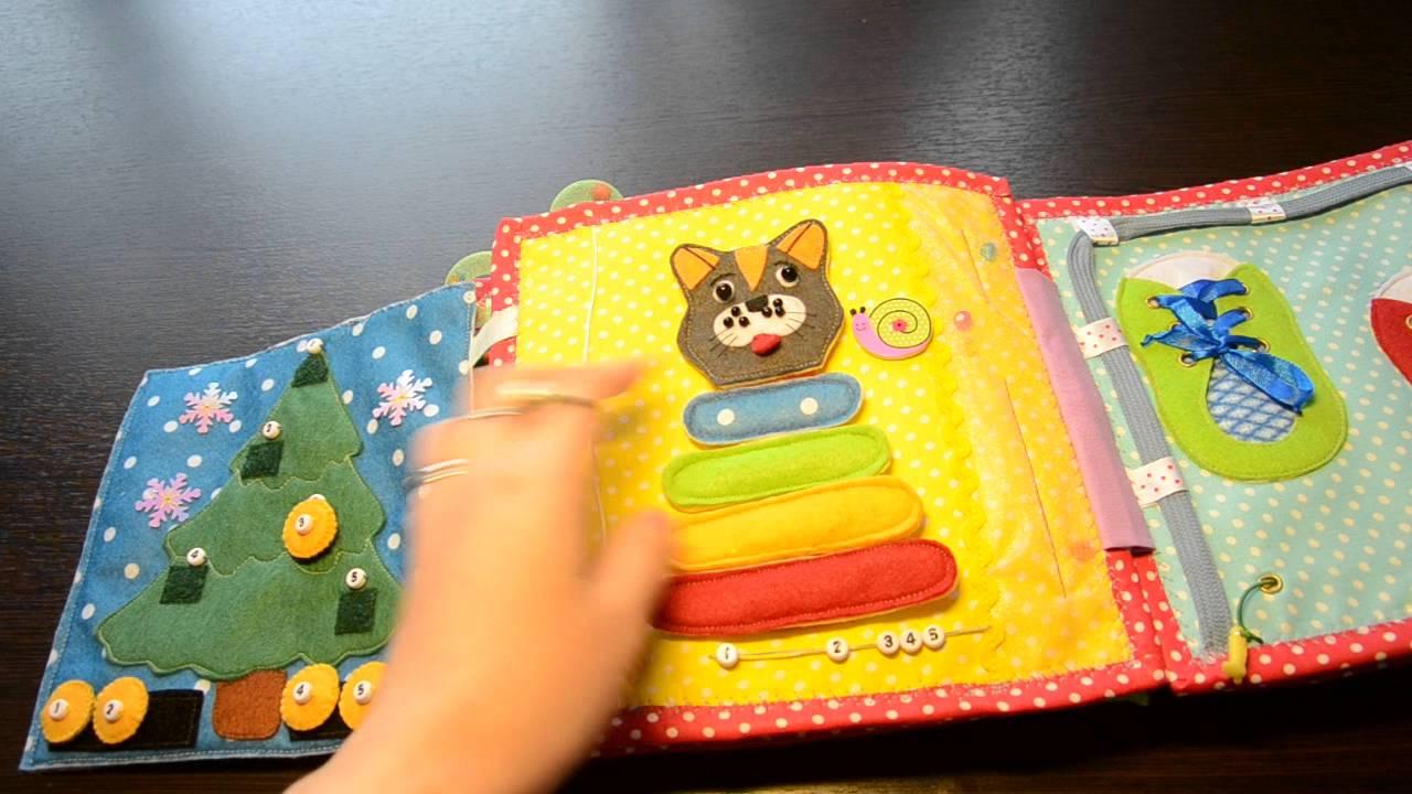 Развивающая книжка своими руками для детей 1 года