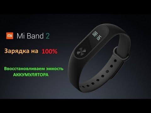 Xiaomi Mi Band 2 быстро разряжается с Nexus 5 — JackyFox