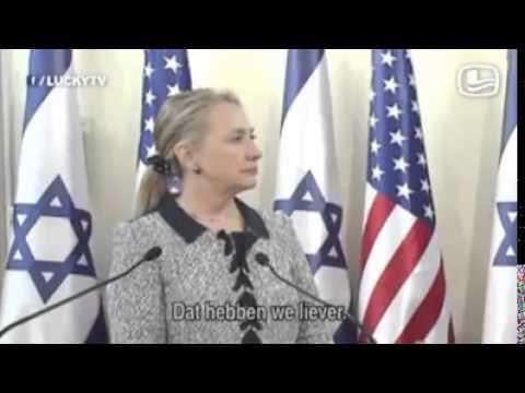 Israel & US Declare War Crime on Gaza