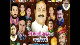 Happy Birthday kiran ji bhai sab
