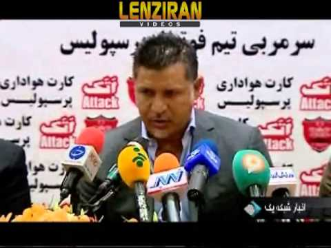 Ali Daei left Rah Ahan and signed a 3 year contract with Persepolis FC