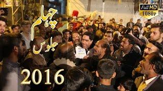 Chehlum Jaloos 2016 Saddar Bazar Lahore Pakistan Noha   Taqseer Te Nain Koi Sayed Di
