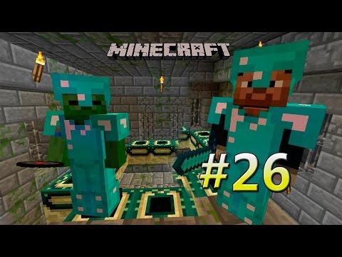 Minecraft Хардкор #26