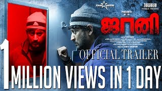 Johnny – Official Trailer | Prashanth | Prabhu | Thiagarajan