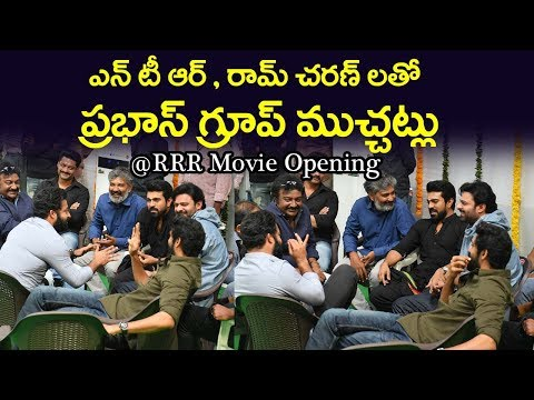 Prabhas With Ram Charan and NTR At RRR Movie Launch | Rajamouli | Ram Charan | NTR | Film Jalsa