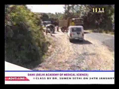 26th January 2015 1 Pm Istv Manipuri News video