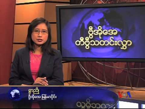 Burmese Daily TV Update 12-07-2012