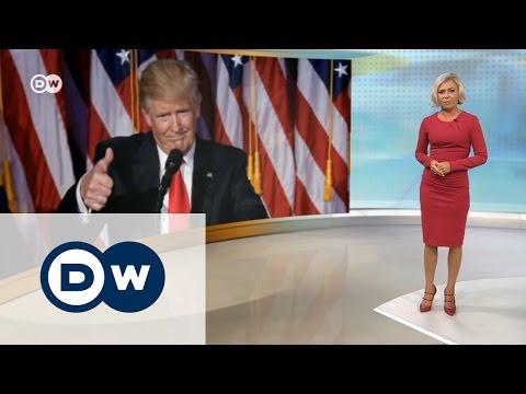 Случилось немыслимое: как Европа отреагировала на победу Трампа - DW Новости (09.11.2016)