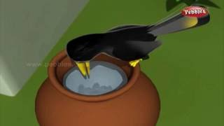 The Clever Crow | বাংলা গল্প | 3D Grandma Stories in Bengali | 3D Moral Stories in Bengali