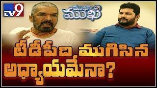 Posani on Jr.NTR and Pawan Kalyan || Watch in Mukha Mukhi || Watch @ 7.30 PM