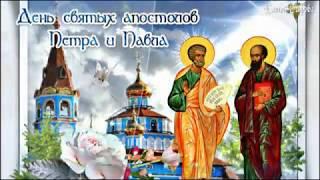 Первоверховных апостолов Петра и Павла. #YouTubeКаналЕленаЕгорова