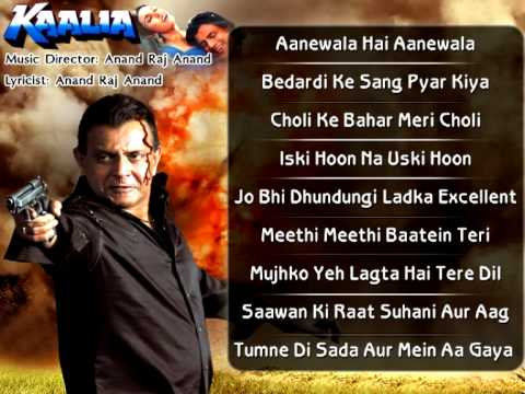 Kaalia - All Full Songs Audio Juke Box - Mithun Chakraborty - Dipti Bhatnagar - Kumar Sanu video